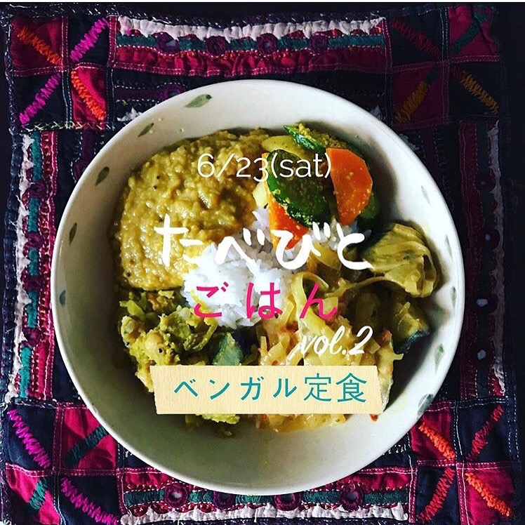 TABEBITOごはん ベンガル定食のお料理教室開催します
